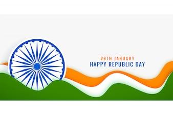 Stylish indian republic day creative flag banner
