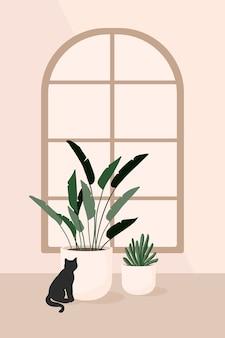 Стильный интерьер с комнатными растениями и кошкой