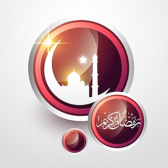 スタイリッシュなイスラムラマダンラベルのベクトル図