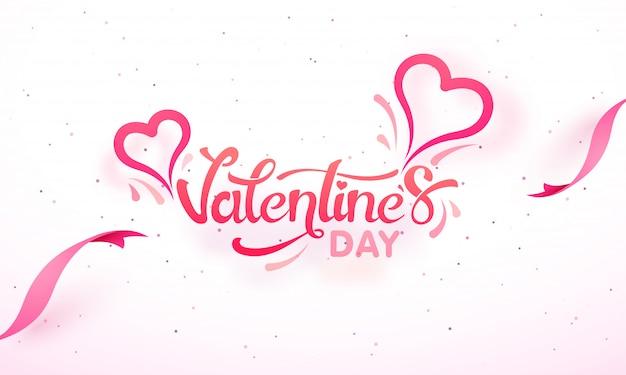 발렌타인 데이의 세련된 글자