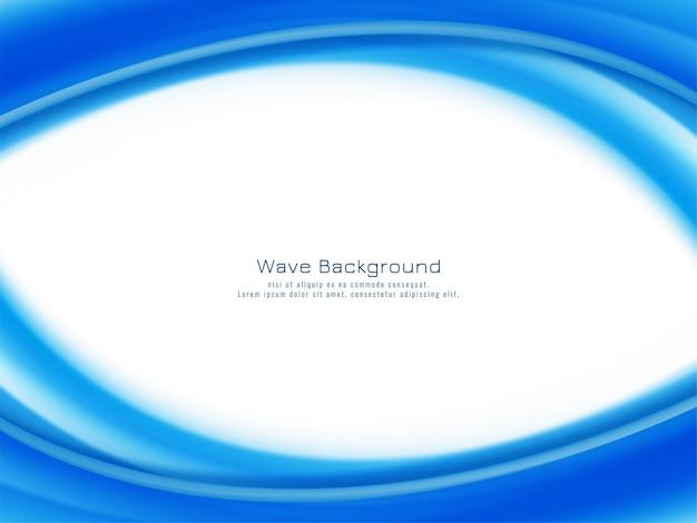 スタイリッシュでモダンな青い波の背景デザイン