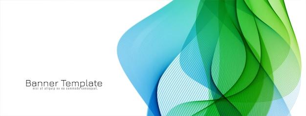 Stylish modern colorful wave banner
