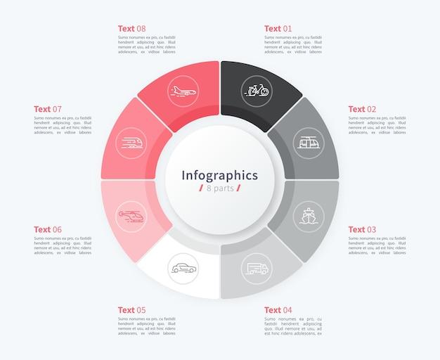 세련된 원형 차트 원형 infographic 템플릿