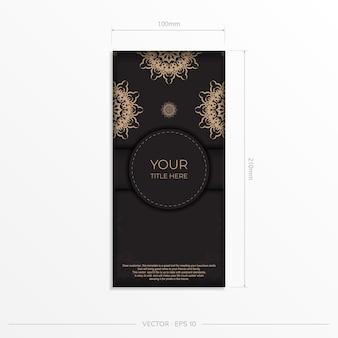 그리스 패턴이 있는 블랙의 세련된 엽서 디자인. 빈티지 장식 벡터 초대 카드입니다.