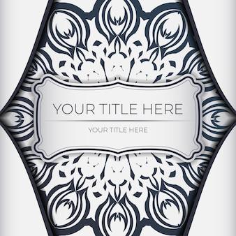 진한 파란색 빈티지 장식이 있는 흰색 색상의 세련된 엽서 디자인. 그리스 패턴의 세련된 초대장.