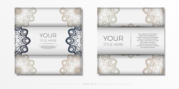 豪華なヴィンテージの装飾が施された白い色のスタイリッシュなポストカードデザイン。ギリシャのパターンでスタイリッシュな招待状。