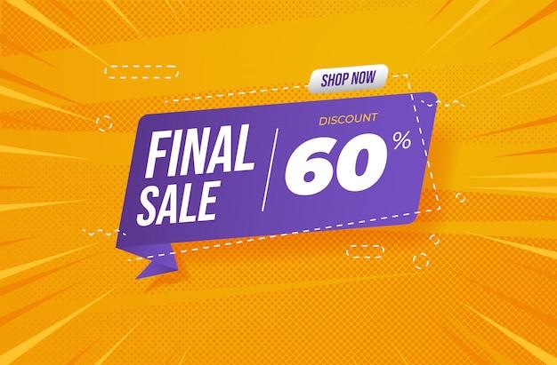 Стильный фиолетовый финал продажи баннер на желтом фоне