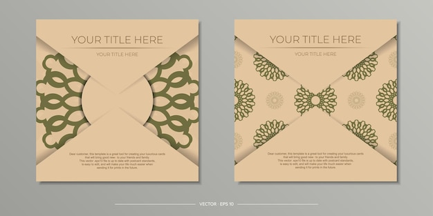 고급스러운 그리스 장식이 있는 세련된 기성품 베이지색 엽서 디자인. 빈티지 패턴으로 초대 카드 템플릿입니다.