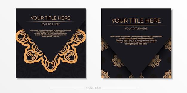 빈티지 장식품이 있는 세련된 즉시 인쇄 가능한 블랙 컬러 엽서 디자인. 그리스 패턴으로 초대 카드 템플릿입니다.