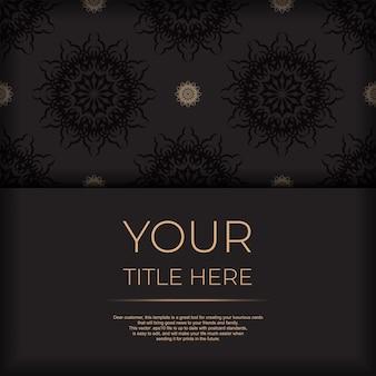 그리스 패턴이 있는 검정색의 세련된 바로 인쇄 가능한 엽서 디자인. 빈티지 장식 벡터 초대 카드 템플릿입니다.
