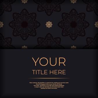 ヴィンテージパターンの黒のスタイリッシュなすぐに印刷できるポストカードデザイン。ギリシャの装飾が施された招待状のテンプレート。