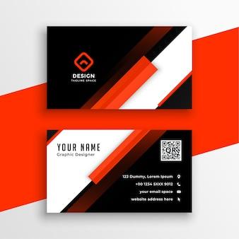 Геометрический дизайн шаблона стильной красной визитки