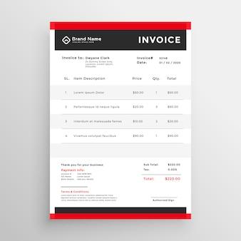 スタイリッシュな赤のプロの請求書のテンプレートデザイン
