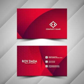 Стильный шаблон визитной карточки с красной волной