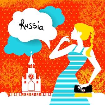 러시아에서 쇼핑하는 여성의 실루엣이 있는 세련된 복고풍 배경. 손으로 그린 꽃과 모스크바의 상징이 있는 빈티지 우아한 디자인 – 크렘린