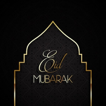 Stylish and simple eid mubarak background