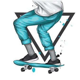 ジーンズとスニーカーでスタイリッシュなスケーター。スケートボード。
