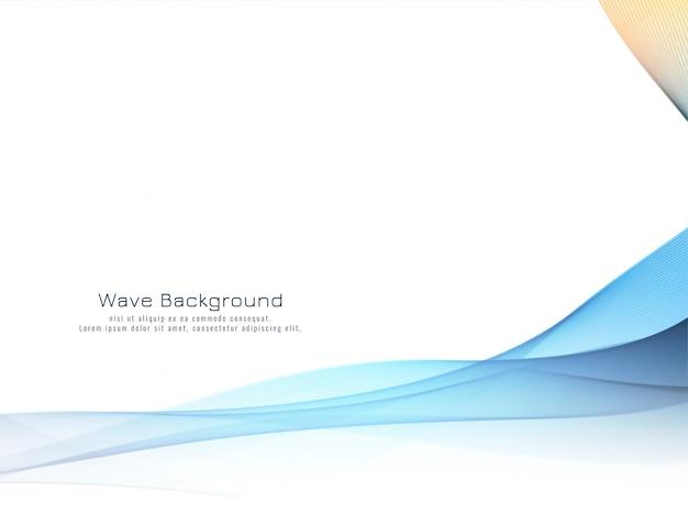 スタイリッシュな柔らかい青い波エレガントな背景