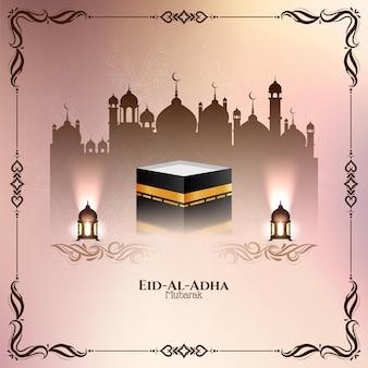 세련된 부드러운 색상 eid al adha mubarak 전통적인 이슬람 배경 벡터
