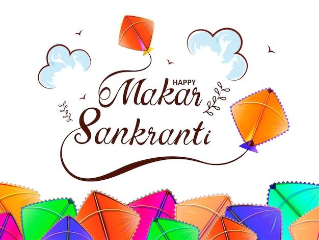 Stylish text happy makar sankranti