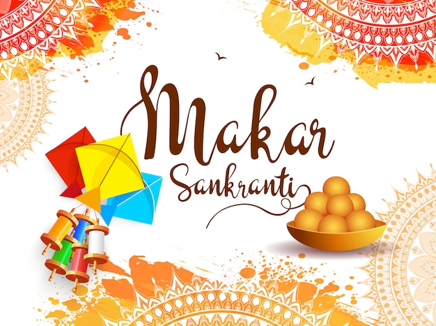 Stylish text makar sankranti