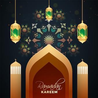 Stylish text of ramadan kareem and illuminated hanging lantern o