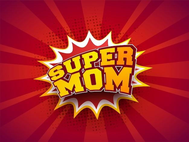 팝 아트 폭발 배경에 세련 된 텍스트 슈퍼 엄마. 레트로 컨셉입니다.