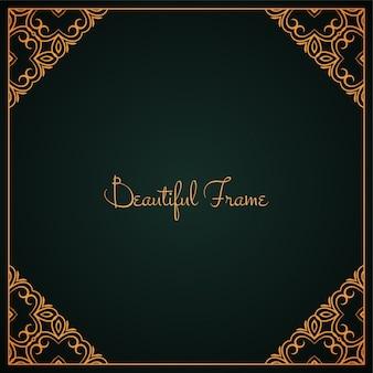 Stylish vector beautiful frame design background