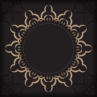 그리스 장식이 있는 블랙 색상의 인쇄 디자인 엽서를 위한 세련된 벡터 템플릿입니다. 빈티지 패턴으로 초대장을 준비합니다.