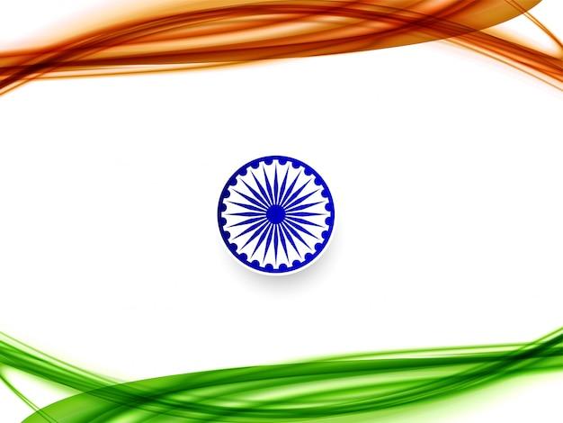 スタイリッシュな波状のインドの旗のテーマデザインの背景