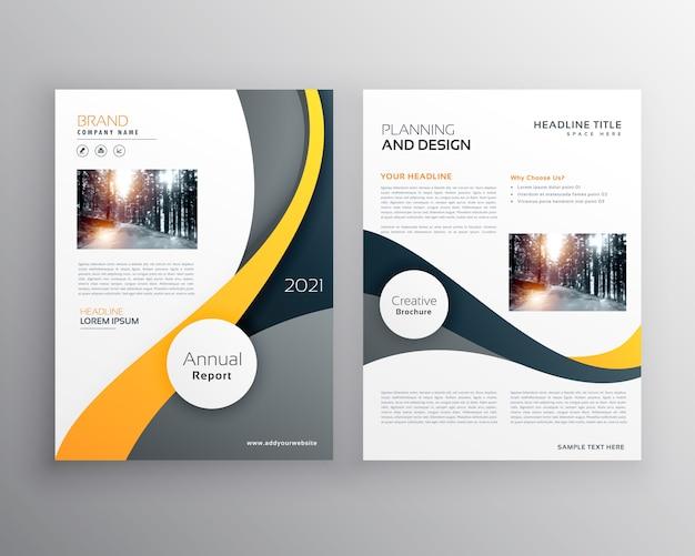 Стильный желтый серый бизнес брошюра постер листовки шаблон векторного дизайна