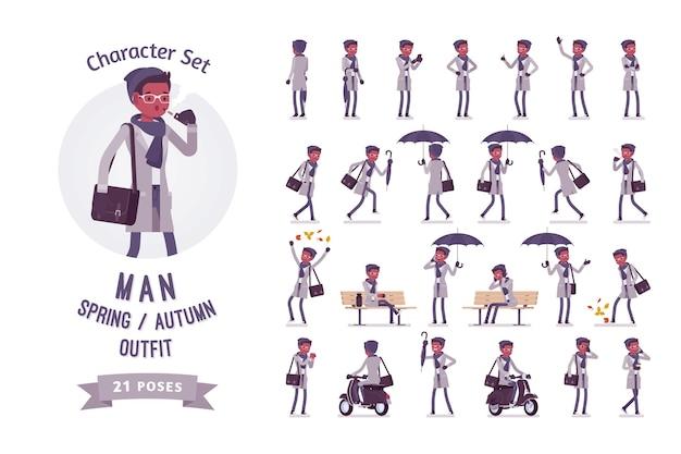 가을 봄 옷을 입고 세련된 젊은 흑인 남자 캐릭터 세트