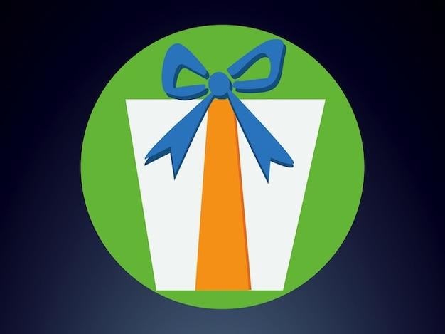 Stylized gift box present logo
