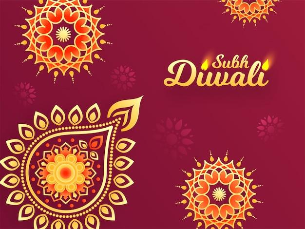 マンダラパターンで飾られた幸せな(subh)ディワリ祭お祝いグリーティングカード