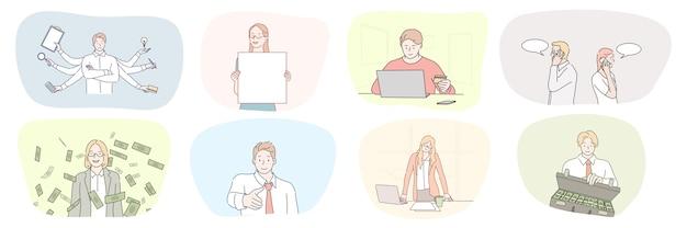 성공 비즈니스 회의, 인사 이익 명상 epayment 커뮤니케이션 세트 개념