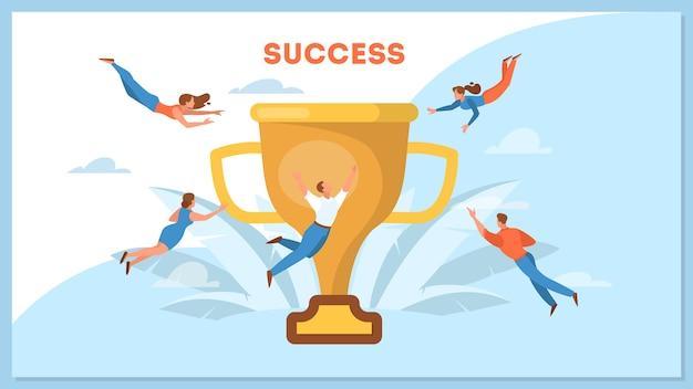 성공 개념. 경쟁에서 승리. 보상 받기