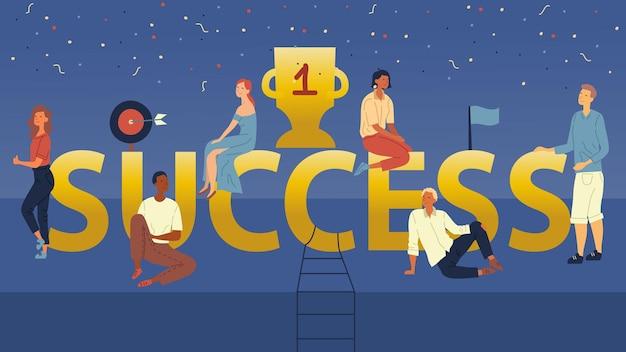 성공 개념. 성공적인 비즈니스 성과를 달성하기 위해 새로운 브랜드를위한 워크숍을 갖는 젊은이들. 남자와 여자는 큰 편지에 앉아있다