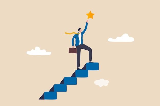 비즈니스 성취 성공 또는 비즈니스 목표 달성