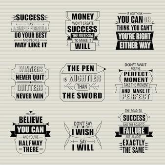 ベージュの背景に分離された成功の動機付けとインスピレーションを与える引用符セット