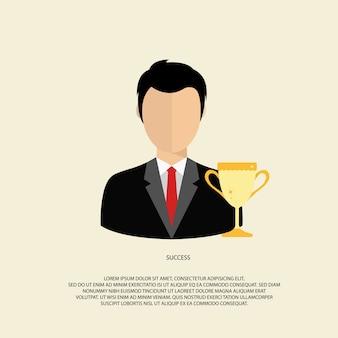 成功のベクトルの概念