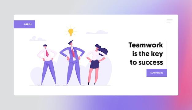 성공적인 비즈니스 팀워크 협력 개념 랜딩 페이지