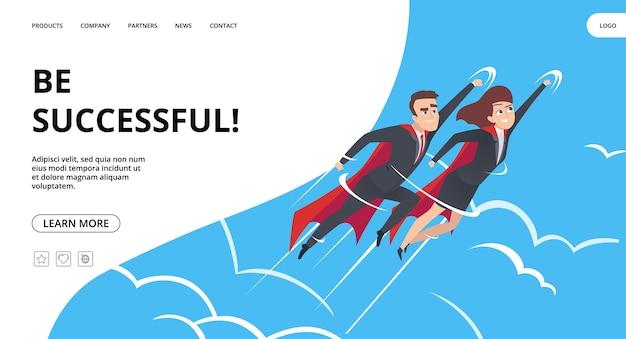 성공적인 비즈니스. 남성과 여성의 슈퍼 히어로 배경 웹 페이지입니다. 하늘 비즈니스 착륙 개념에 비행 팀웍 영웅