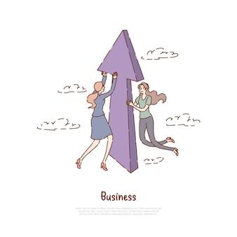 성공적인 기업가 정신