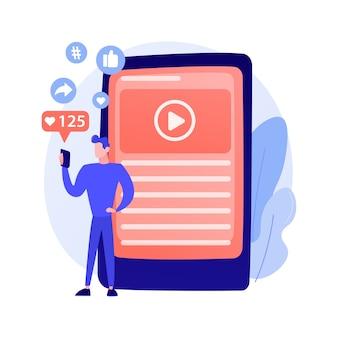 성공적인 인터넷 마케팅. 데이터, 애플리케이션, e- 서비스, 멀티미디어. 소셜 네트워크 좋아하고 추종자 매력 다채로운 아이콘 개념 그림