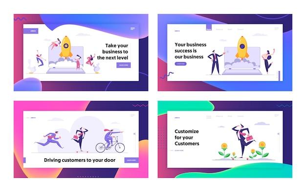 비즈니스 사람들과 성공적인 시작 개념 방문 페이지 설정
