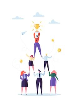 성공적인 팀 작업 개념. 비즈니스 사람들의 피라미드. 리더는 상단에 골든 컵을 들고입니다. 리더십, 팀워크 및 성공.