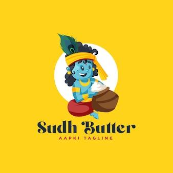 Sudh butter logo design template