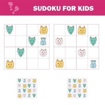 아이들을 위한 스도쿠. 교육 개발 워크시트입니다. 사진이 있는 활동 페이지. 어린이와 유아를 위한 퍼즐 게임. 논리적 훈련. 고양이 만화