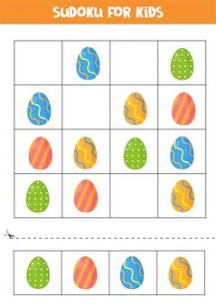 부활절 달걀을 가진 아이들을위한 스도쿠. 아이들을위한 논리 퍼즐.