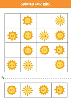 就学前の子供のための数独。かわいいカワイイ太陽との論理ゲーム。